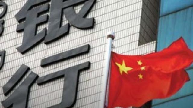 武汉一银行发生挟持人质案