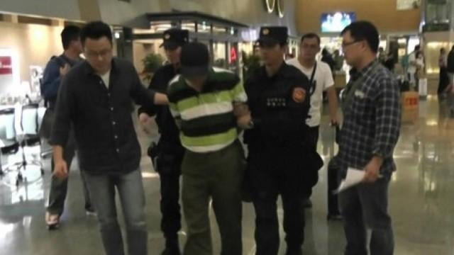 台通缉犯被曝伪装大陆人,逃亡21年
