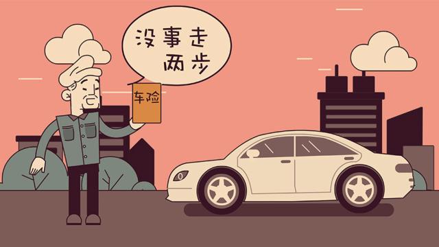 车险大数据,老司机教你怎么买车险