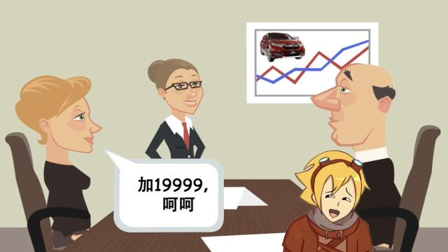 冠道首月只卖1553辆是为了加价?