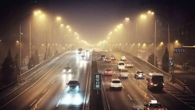 雾霾天,如何当一名老司机