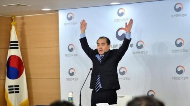 朝鲜制作短片,批判投韩公使太勇浩