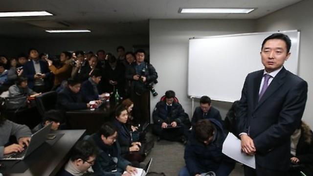 潘基文明日回韩,将澄清受贿传闻