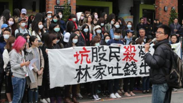 复兴航空股东会抗议声中通过解散案