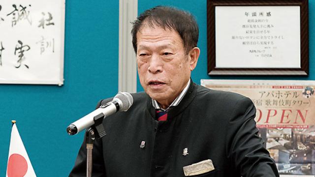 日本APA酒店背后的军国主义招魂团