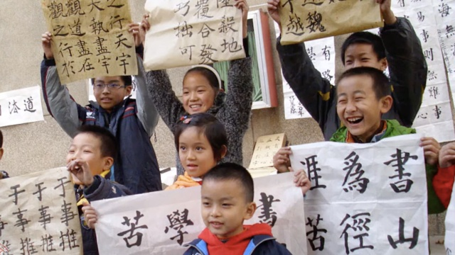 那些年,弟子规和骗你的台湾假国学