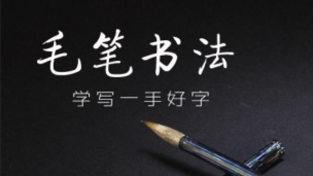 """""""子""""字篆、隶、楷、行书的写法"""