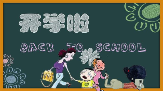 奇葩老师对阵奇葩逃课学生