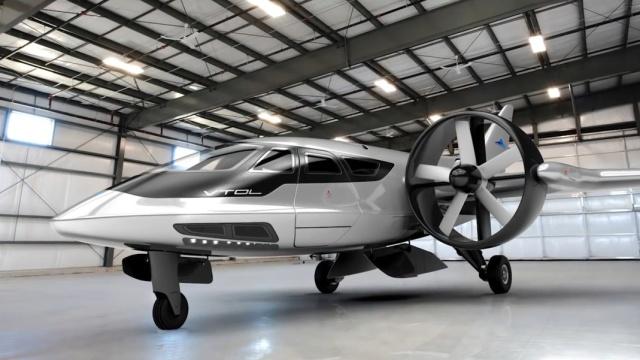 5款科技感爆棚的未来向飞行器