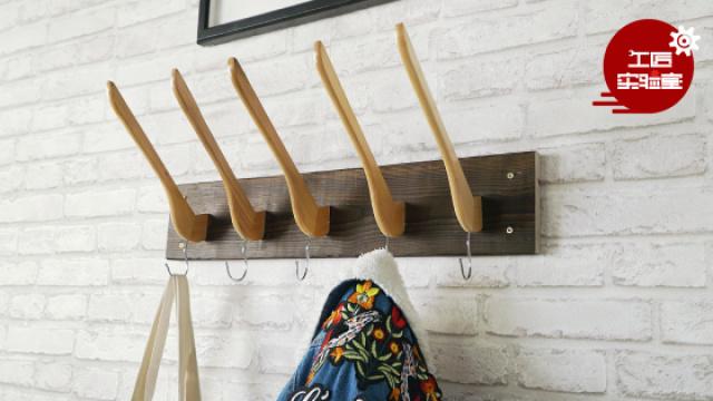 2分钟做成DIY简易衣架壁挂