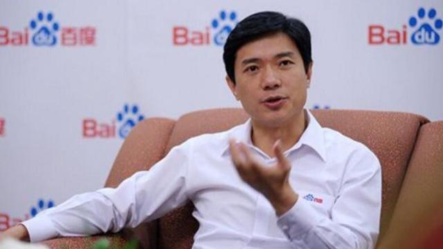 李彦宏:百度自动驾驶车三年后量产
