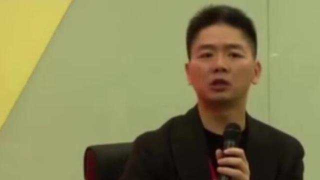 刘强东:赚钱就是大爷么?