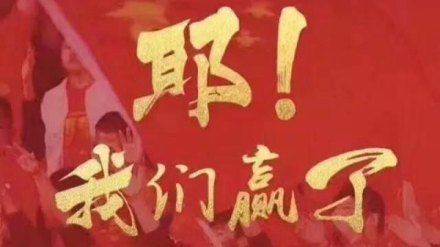 韩国球迷:灵魂丢了,国家队解散