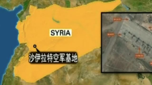 美向叙利亚大规模发射战斧导弹