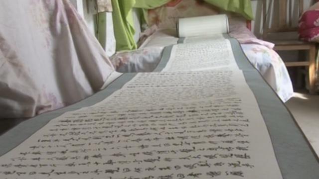 大爷4年手抄12万字古文,裱完150米