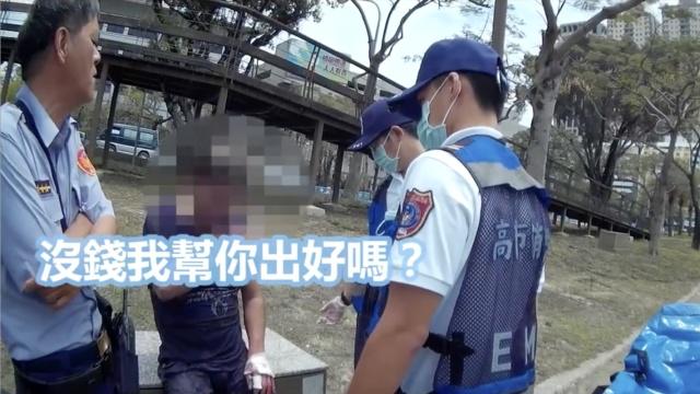 警察救下跳河男子,一句话暖翻网友
