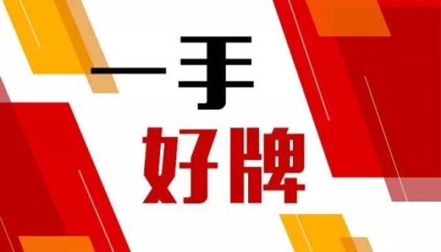 王健林、董明珠、刘强东怎样说品牌