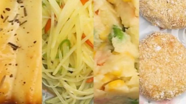 据说是做土豆最美味的五种方法