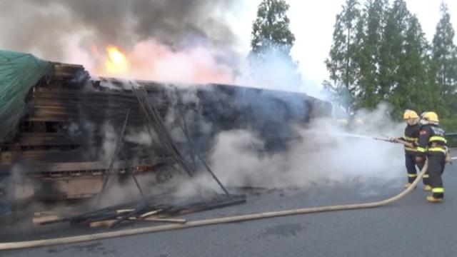 挂车高速起火,近30吨木材烧成炭
