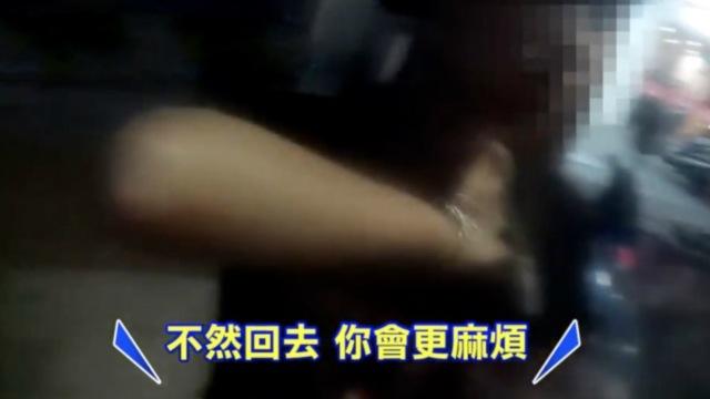 女子胸罩藏毒,花样百出惊呆警察