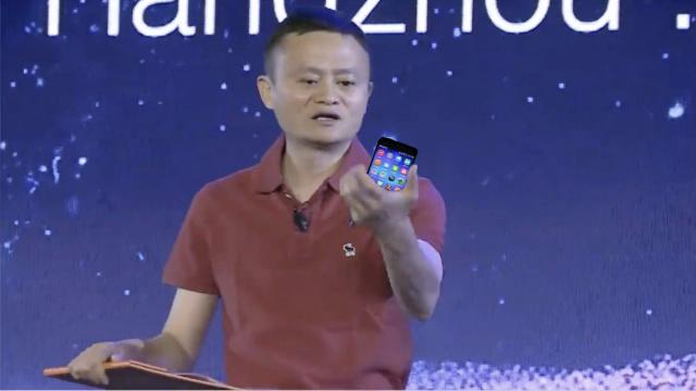 马云最新预言:5年后带个手机走全球