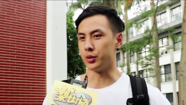 台湾学生向往的大陆企业竟然是……