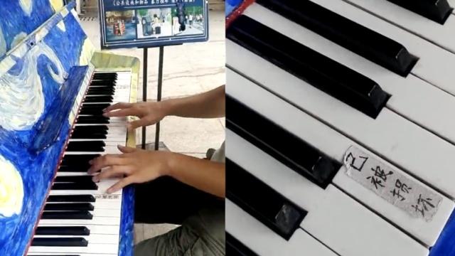 公共钢琴现宜宾街头,不到2天被玩坏