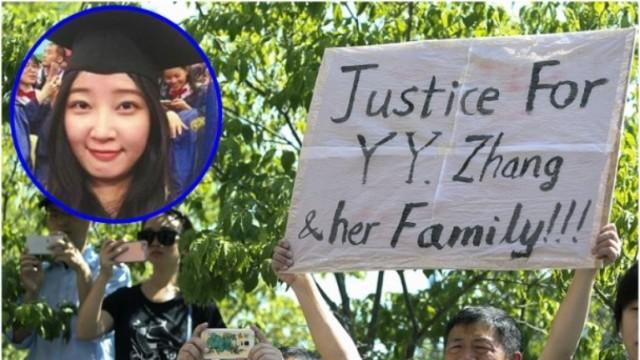 章莹颖案嫌犯被诉,律师会咋辩护?