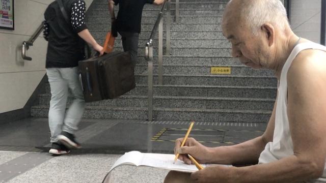 大爷地铁角落用铅笔作画:勾勒一生
