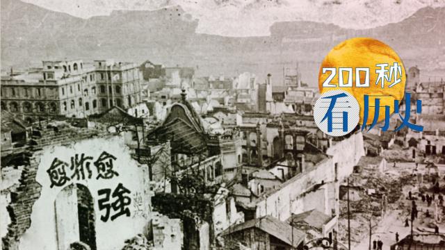 重庆为什么成为抗战首都?