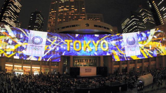 东京奥运倒计时三年,日本大办庆典