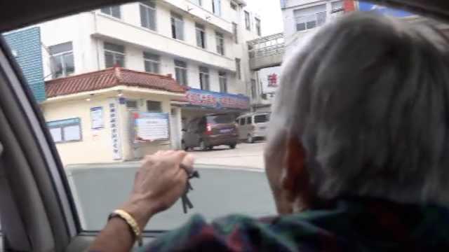 老人进城带娃,送完孩子上学迷路了
