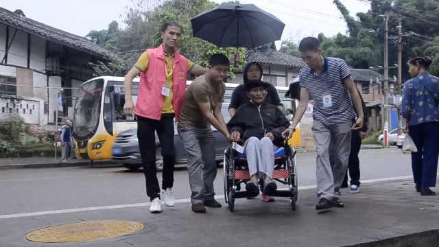 9旬台湾老人带病回川寻亲,当场落泪