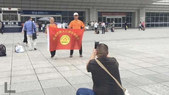强!老人从郑州到重庆参加铁人三项