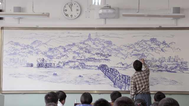 老师黑板上画兰州山水,学生不舍擦