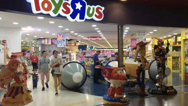 玩具反斗城要破产,上海妈妈不在乎