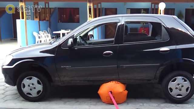 有了这气球,看他们还敢不敢乱停车