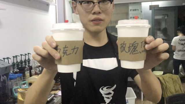 外卖和现喝,咖啡风味竟如此不同!
