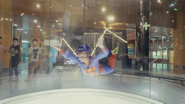 纵身一跃千米!风洞中体验室内跳伞