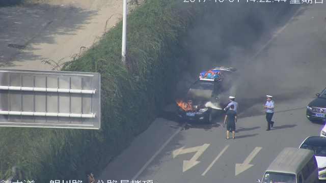 小车引擎盖起火,民警拦车借灭火器
