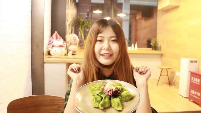 吃了绿色饺子,美女产生化学反应