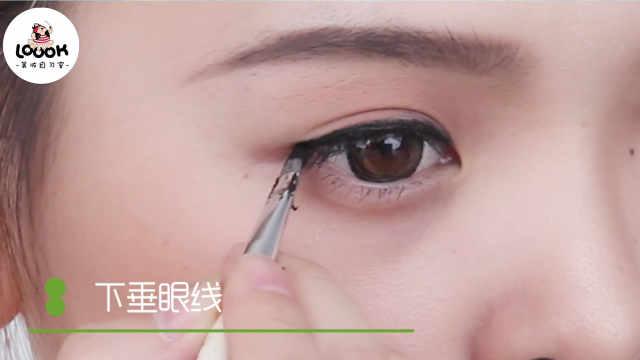 必学的八款眼线,教你如何放大双眼