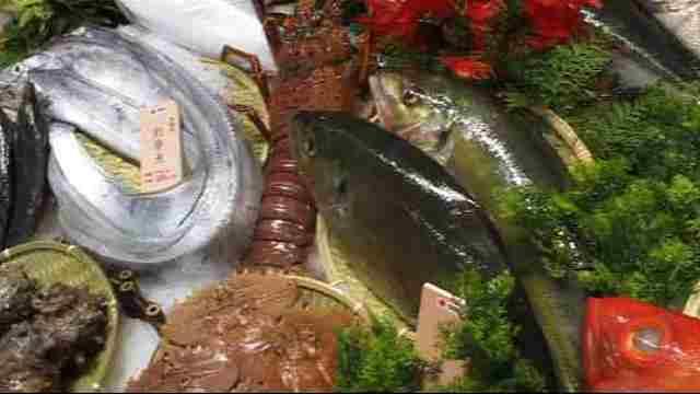 中国国际渔业博览会开幕