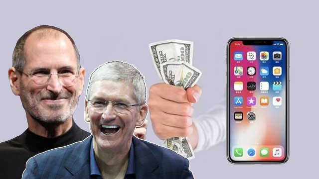 苹果饥饿营销新套路,你中招了吧!