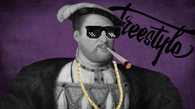 不正经艺术史|这个国王太嘻哈