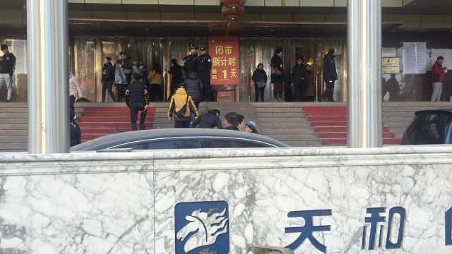 北京动物园又一市场闭市,门庭冷落