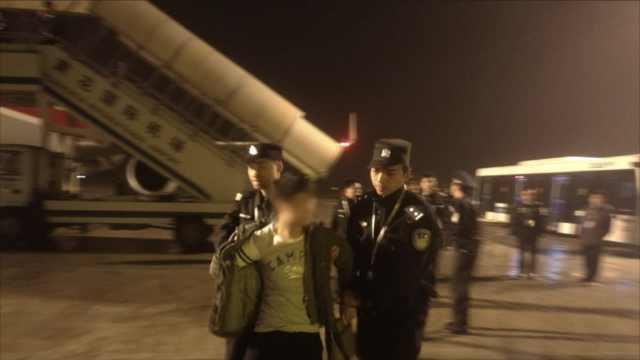 小伙飞机上喊有人劫机,扰序被控制