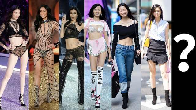 上海维密大秀,会有哪些华人面孔?