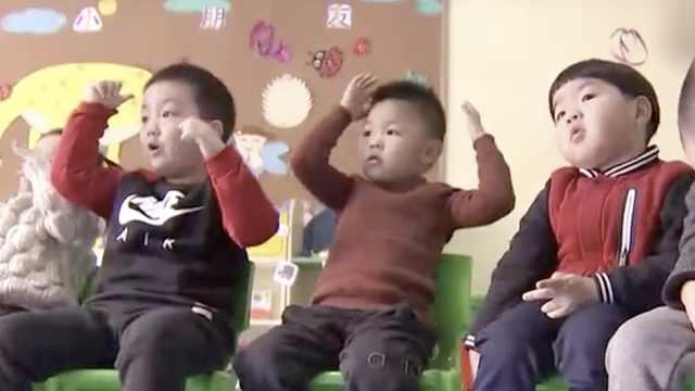 心疼!幼儿园供暖难,80名孩子挨冻