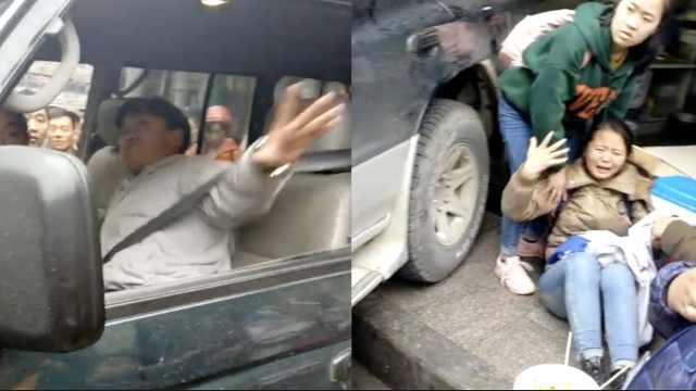 男子开车突发抽搐,撞行人现场狼藉
